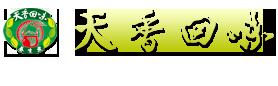 【店頭展示品】本間ゴルフ TW727 M アイアン 単品 VIZARD ヴィザード IB オンライン 105 シャフト フレックス X 3I 4I サンド ウェッジ honma golf 未使用品:ゴルフパートナー 別館 店 情熱系ホンマのTOUR WORLDシリーズ!